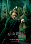 哈利波特:死神的聖物II Harry Potter and the Deathly Hallows: Part II 劇照16