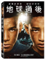 地球過後 After Earth 劇照16
