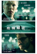 危機解密 THE FIFTH ESTATE