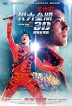 王力宏火力全開3D演唱會電影 Leehom Wang's Open Fire 3D Concert Film